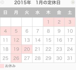 スクリーンショット 2014-11-27 15.29.47
