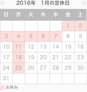 スクリーンショット 2015-12-13 11.39.29