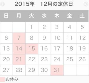 スクリーンショット 2015-11-27 19.22.08