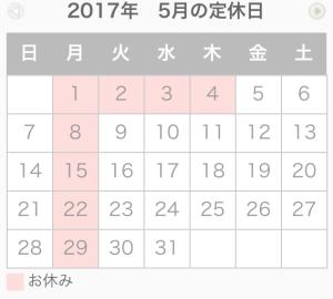 スクリーンショット 2017-03-28 10.03.21